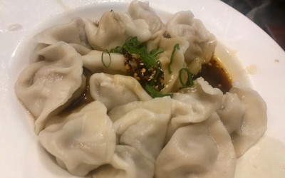 I Love Dumplings, Richmond, Melbourne